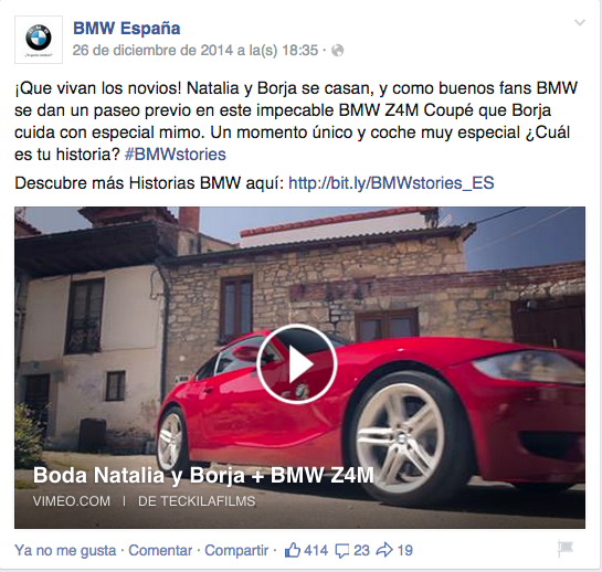 BMW España like teamoati.com